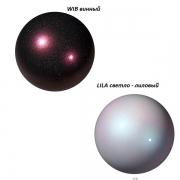 Мяч SASAKI M 207 AU Аврора 18,5