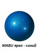 Мяч SASAKI 18.5см M 207 BR Галактика