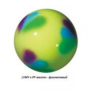 Мяч SASAKI M 206 Лепестки 18,5