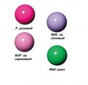 Мяч SASAKI M 20 A однотонный 18,5