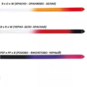 Лента SASAKI M 71HG (6 цветная) 6 м