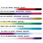 Лента SASAKI 5м. MJ 715 HG (юниор) цветная