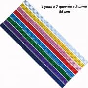 Обмотка MИКС (1,5 см х 30 см х 56 шт) 903