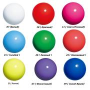 Мяч матовый однотонный Chacott 001  18,5 см