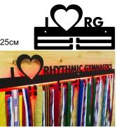 Медальница RG 25 см. с подсветкой